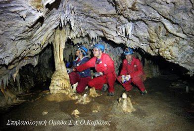Σπήλαιο Νευροκοπίου «Φωλιά του Δράκου»
